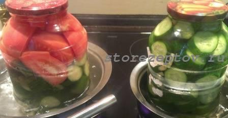 Стерилизация маринованных овощей