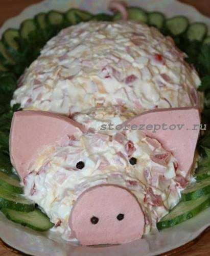 Новогодняя Свинка из салата