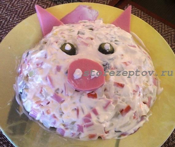 Салат - Свинка на Новый год 2019