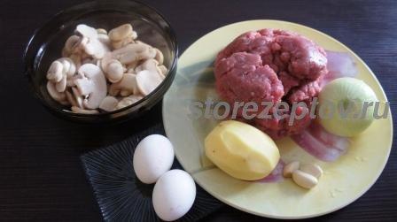 Ингредиенты для зраз с грибами