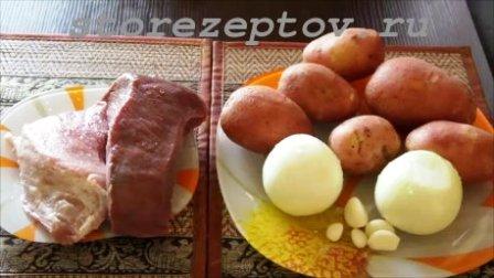 Свинина с говядиной продукты
