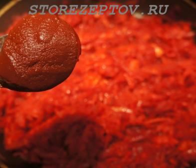 Заправка борща томатной пастой