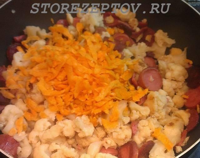 Рагу из цветной капусты и овощей