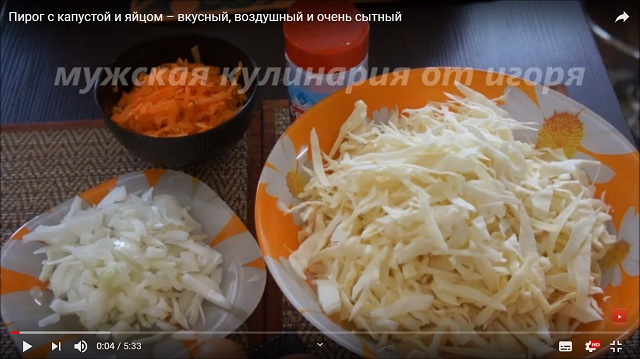 Видео рецепт пирога с капустой
