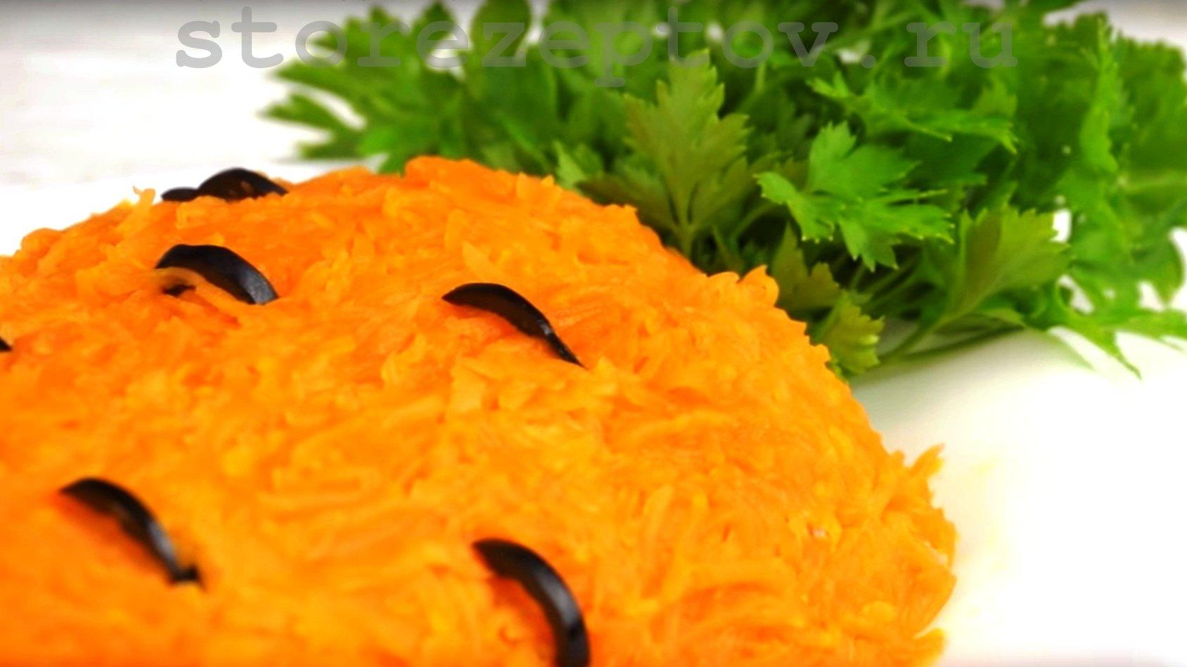 Оформление салата в виде моркови