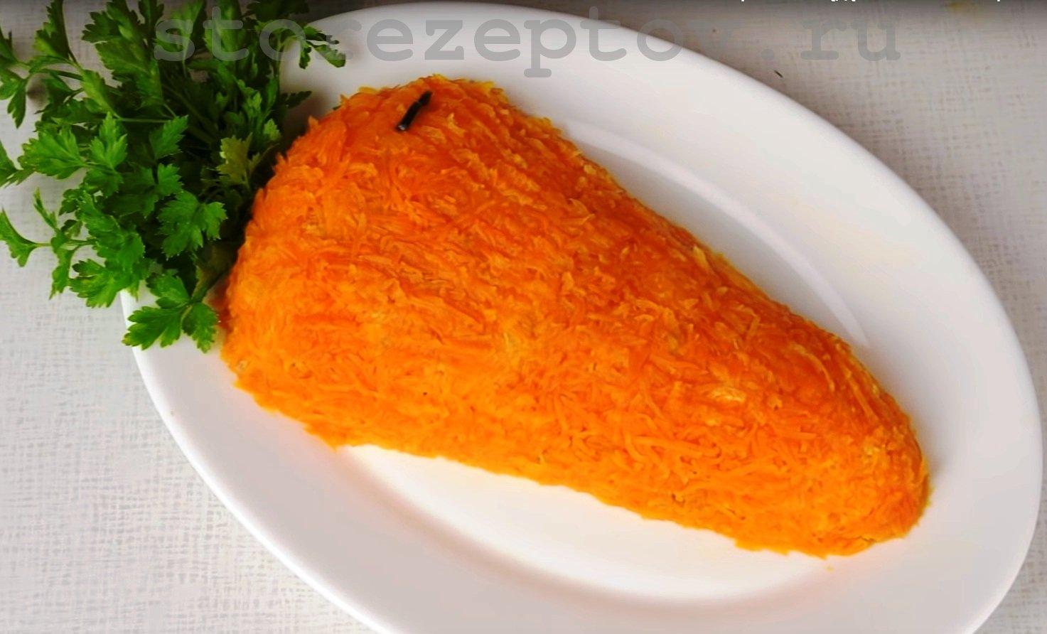 Украшение салата в виде морковки
