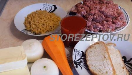 Продукты для мясной запеканки