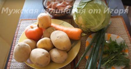 Продукты для приготовления щей из свежей капусты