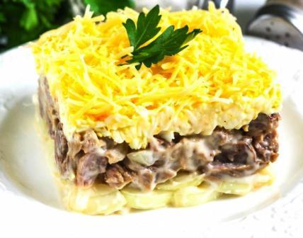 Мужские грезы слоеный салат в говядиной