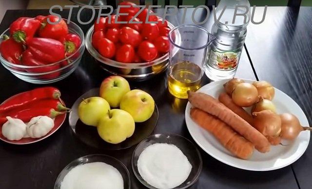 Ингредиенты для аджики с яблоками