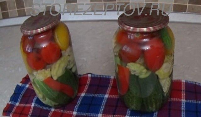 Готовое овощно ассорти в банках на зиму