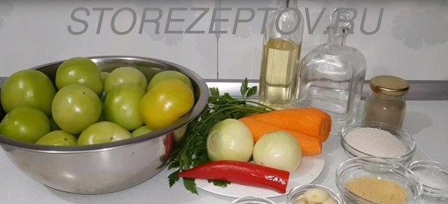 Продукты для зимнего салата из зеленых томатов