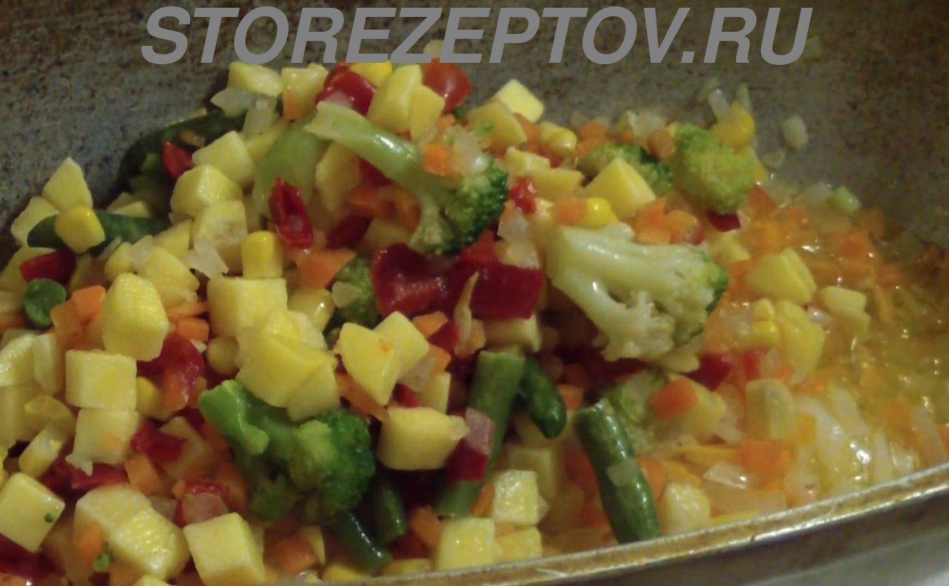 Добавление замороженных овощей