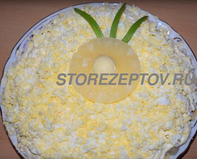 Рецепт салата с копченой куриной грудкой, ананасами и сыром пошаговый с фото