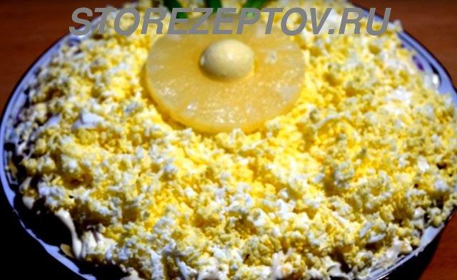 Готовый салат курицы копченой, ананаса и сыра
