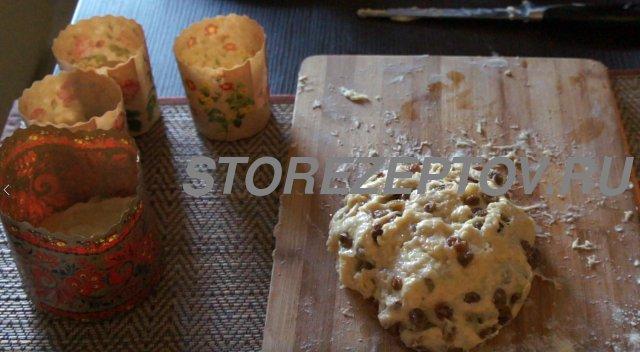 Тесто для Пасхальных куличей с изюмом
