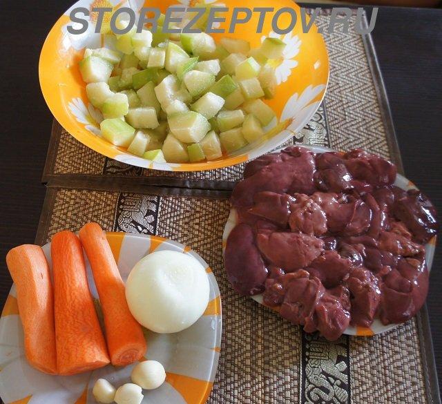 Ингредиенты для приготовления куриной печени с кабачками