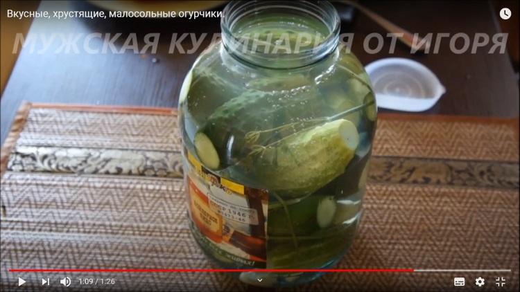 Видео-рецепт малосольных огурцов в банке
