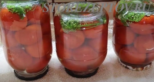 Соленые на зиму помидоры с аспирином