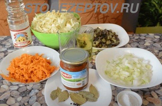 Продукты для приготовления на зиму капусты с грибами