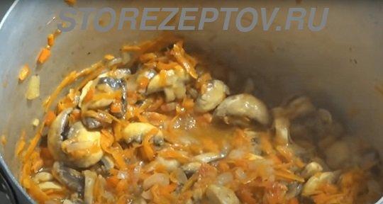 Тушение капусты с грибами на зиму