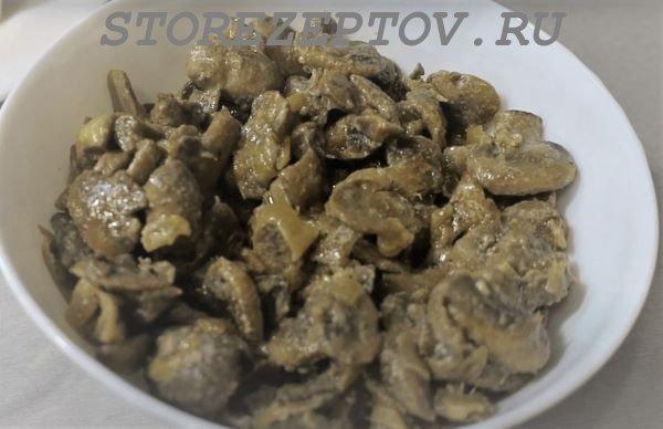 Жаренные с луком грибы