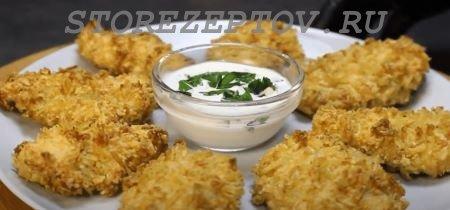 Куриные наггетсы в духовке в чипсах