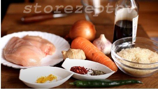 Ингридиенты для курицы с рисом и овощами